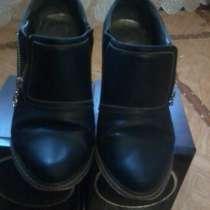 Продам ботинки весенние, в г.Кривой Рог