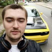 Дима, 23 года, хочет пообщаться, в г.Полтава