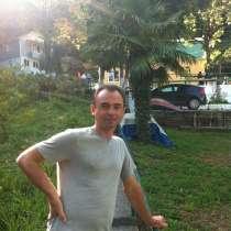 Евгений, 41 год, хочет пообщаться, в Сочи