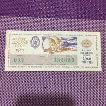 Билет лотерейный, в Воронеже