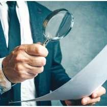 Ищете детективное агентство|частного детектива в Украине?, в г.Запорожье