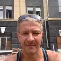 Сергей, 44 года, хочет познакомиться – Сергей. мне 44. Хочу познакомиться, с нежной и ласковой, в г.Днепропетровск