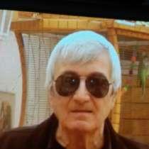 Миша, 61 год, хочет пообщаться – Миша, 61 год, хочет пообщаться, в г.Ташкент