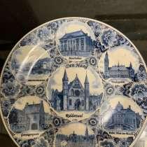 Сувенирная тарелка Голландии, в Ноябрьске
