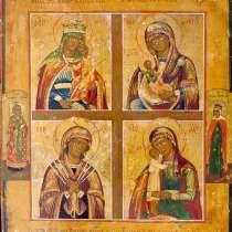 Куплю старинные иконы дорого, в Казани