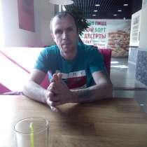 Санек, 35 лет, хочет познакомиться – санек, 35 лет, хочет познакомиться, в Климовске