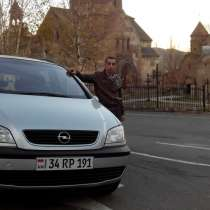 Такси в Цахкадзор Ереван, в г.ЦАХКАДЗОР