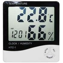 Термометр HTC-1, в г.Алматы