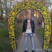Роман, 34 года, хочет пообщаться, в Вологде