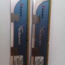 Оперативная память Kingston HyperX DDR3 (2x2GB), в г.Бровары