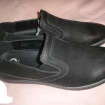 Туфли р.41 новые, в Калуге