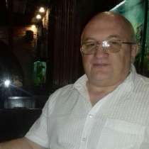 Роман, 50 лет, хочет познакомиться – Познакомлюсь с девушкой, в Оренбурге