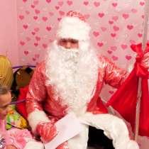 Дед Мороз и Снегурочка. На дом, в школу, детский сад, офис, в Краснодаре