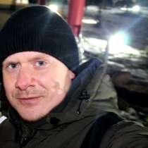 Maxsus, 33 года, хочет познакомиться – знакомство для создания семьи, в г.Луганск