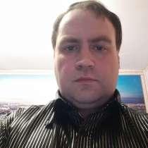 Алекс, 50 лет, хочет пообщаться, в Екатеринбурге