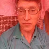 Rustam, 48 лет, хочет пообщаться, в г.Астана