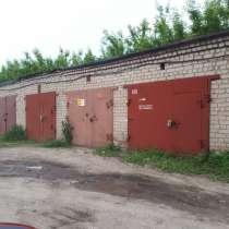 Продам или сдам в аренду гараж в центре г. сызрани, в Сызрани