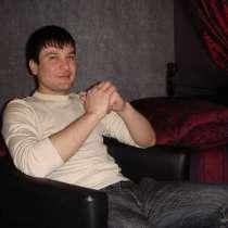 Лазиз, 34 года, хочет познакомиться – Хочу познакомиться с девушкой на ноч, в г.Бухара