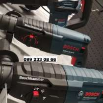 Электроинструмент Bosch. (Европа), в г.Киев