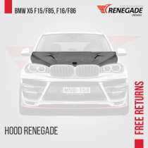 Custom hood for BMW X5 F15 F85 X6 F16 F86 2013-2018, в г.Понта-Гроса