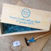 Деревянная коробка/ящик для вина (свадебная церемония), в Ростове-на-Дону