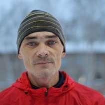 Николай, 50 лет, хочет познакомиться – в поисках нового, в Томске