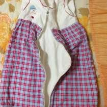 Спальный мешок для девочки, в г.Брест