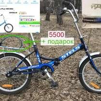 Велосипед первый весенний лучший подарок ребенку, в Кубинке