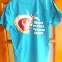 Красивая яркая футболка р 38, в Краснодаре