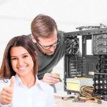 Ремонт компьютеров в Нижнекамске, в Нижнекамске