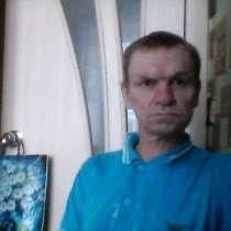 Андрей, 47 лет, хочет познакомиться – ишу женьшину, в Нижней Туре