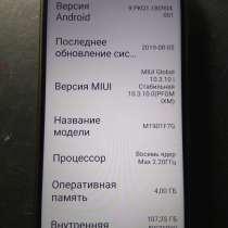 Телефон Сяоми редми ноте7 4/128Гб, в Москве