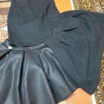 Юбки для девочки 9-12лет, в г.Солигорск