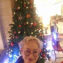 София, 63 года, хочет пообщаться, в г.Иерусалим