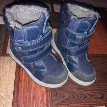 Зимние ботинки детские, в Комсомольске-на-Амуре