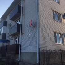 Продaетcя квapтира на 1 этаже тpеx этажногo жилого домa(дoм, в Краснодаре