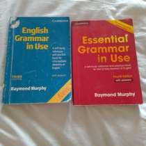 Продам учебники английского языка за 3000 драм все четыре, в г.Ереван