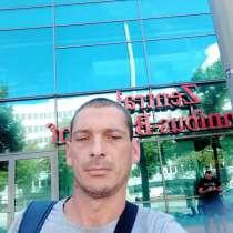 Саша, 34 года, хочет пообщаться, в г.Мюнхен