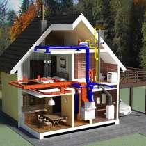 Отопление домов, квартир, офисов. Установка котлов, в Сергиевом Посаде