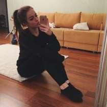 Елена, 21 год, хочет познакомиться – Познакомлюсь с молодым человеком), в Москве