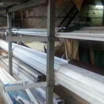 Продается Производство металлоконструкций и ПВХ окон и дверей, в Москве