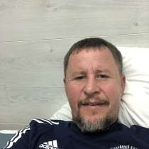 Vlad, 51 год, хочет пообщаться, в Великом Новгороде