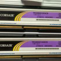 DDR3 corsair 2GB TR3X6G1333C9 1333Mhz, в Зеленограде