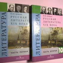 Книги, учебная литература, в Ставрополе