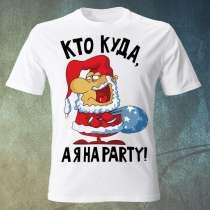 Печать на футболках к новому году в Воронеже, в Воронеже