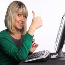 Работа через интернет, можно без опыта, в Иванове