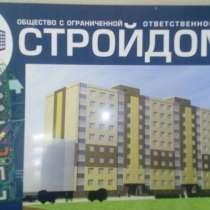 2-к квартира, 39.5 м², 7/14 эт, в Нефтекамске