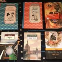 Книги: Керуак, Барнс, в Заречного