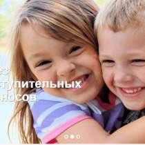 ЛФК для деток, в Самаре