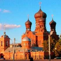 Автобусный тур по Золотому кольцу из Ростова все лето, в Ростове-на-Дону